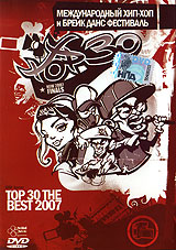 Top 30 The Best 2007