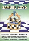 Samuel Loyd. Masterpieces of C...