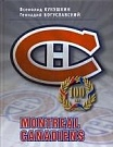 Montreal Canadiens - 100 лет. ...