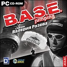 B.A.S.E. Jumping. Точка �...